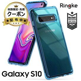 【タイムセールクーポン】 Galaxy S10 ケース 耐衝撃 クリア galaxy s10+ Plus 透明 指紋 認証 TPU galaxys10 クリアケース SCV41 SC-03L SC-04L SCV42 ワイヤレス 充電 対応 Qi ストラップホール 米国 軍用規格 軽量 スリム シンプル メール便 送料無料 [Ringke Fusion]