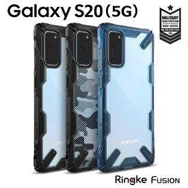 【タイムセールクーポン】 Galaxy S20 ケース 耐衝撃 クリア TPU Galaxy S20 5G ケース SC-51A SCG01 迷彩 カモフラ ミリタリー ストラップホール 2つ ハードケース ワイヤレス 充電 対応 Qi ギャラクシー おしゃれ ハイブリッド スマホケース メール便 送料無料 [Fusion X]