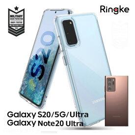 【タイムセールクーポン】 Galaxy S20 Galaxy ケース クリア 耐衝撃 Galaxy Note20 Ultra 5G ケース SC-53A SCG06 Galaxy S20 5G SC-51A SCG01 ストラップ ホール 2つ Galaxy S20 Ultra 5G SCG03 ハードケース ワイヤレス 充電 対応 Qi ハイブリッド 透明 軽量 薄型 [Fusion]