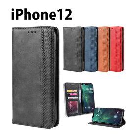 【タイムセールクーポン】 iPhone12 ケース 手帳 手帳型 iphone 12 ケース iphone12 MAX ケース iPhone12 pro ケース カード 収納 スタンド 付き マグネット 便利 通勤 通学 iPhone 12 Pro MAX シンプル おしゃれ カバー メール便 送料無料 [iPhone12 Case1]