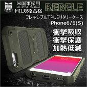 iphone6siPhone6SPlusケースバンパーtpu耐衝撃送料無料衝撃吸収衝撃保護加熱低減軽量ストラップホールミリタリーブラックカーキグレーiphone6plus4.75.5正規品保護フィルムプレゼント[RingkeREBEL]532P15May16