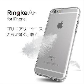 ★クーポンでさらにお買い得★ iPhone7 Plus ケース クリア iPhone SE カバー iPhone6s iPhone6s Plus 透明 軽量 薄型 tpu ストラップホール ダストキャップ スリム 油膜防止 防塵 メール便 送料無料 スリム iphone6s iphone Apple REARTH 正規品 [Ringke Air]