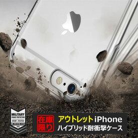 【 タイムセールクーポン 】 iphone6s iPhone6 iphone6splus ケース 耐衝撃 tpu ストラップホール クリアケース iphone6 plus ケース ハイブリッド 二層構造 衝撃吸収 軍用規格準拠 シンプル 透明 カバー メール便 送料無料 スマホケース [Ringke Fusion]