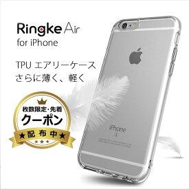 【タイムセールクーポン】【在庫限り】 iPhone8 Plus iPhone7 Plus ケース クリア iphone7plus iphone8plus ケース スマホ 透明 軽量 薄型 tpu ストラップホール ダストキャップ スリム 油膜防止 防塵 メール便 送料無料 スリム Apple [Ringke Air]