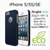 iPhoneSEケーススリムハード軽量送料無料ストラップホールアイフォンケーススマホケースiphoneジャケット衝撃保護iphone5Siphone5Apple正規品[RingkeSLIMLogoCutOut]0702bonus_coupon