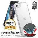 【ガラスフィルム付き】 iphone se ケース iPhone SE2 ケース クリア 耐衝撃 iPhone12 mini ケース 米軍 iPhone12 ケ…