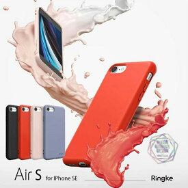 【お得なクーポン配布中】 iphone se ケース 第2世代 iPhone SE2 ケース 新型 ストラップホール 2つ エアリーケース 軽量 薄型 精密 スリム ソフトケース やわらかい 柔軟 キズ防止 ミニマム カバー シンプル TPU メール便 送料無料 [Ringke Air S]