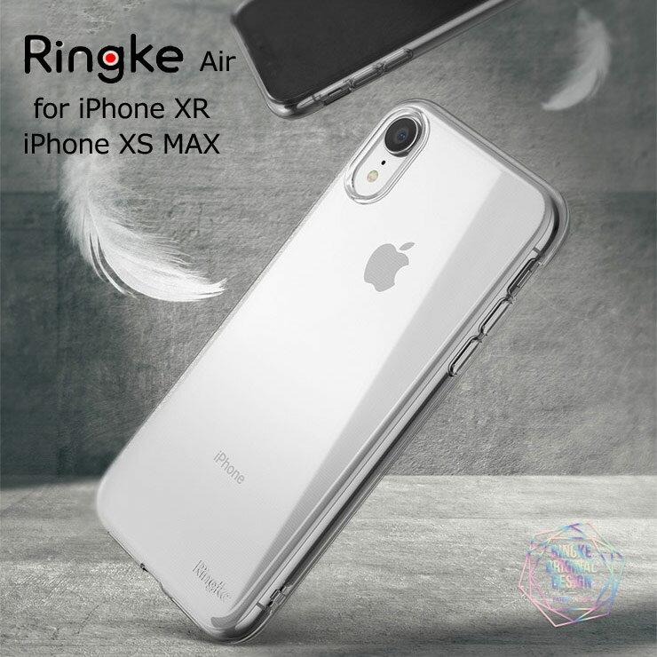 ★クーポンでさらに割引★ iPhone XR ケース iPhone XS MAX ケース クリア iphone xr 軽量 薄型 TPU クリアケース ソフトケース ストラップホール スリム メール便 送料無料 REARTH 正規品 [Ringke Air]