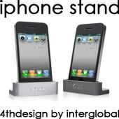 スマホスタンドアルミiphone6siphone6splusiPhone5iPhone5siPhone4iPhone33GSiPodxperiaz3compactメタルプレミアムスタンド(MetalPremuimStand)ジュラルミン削り出し4thdesign[stand6812]05P01May16