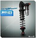 Gmade XD Piggyback Shock 103mm (2) GM21007 ラジコンパーツ ラジコンカー スペア オプション カスタム 部品 オリジ…