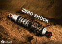 Gmade Team ZERO Shock Silver 104mm (4) (Soft type) GM20202 ラジコンパーツ ラジコンカー スペア オプ...