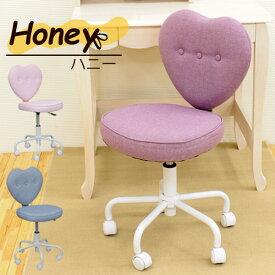 学習チェア ハート 姫系 プリンセスチェア キッズチェア 子供 椅子 イス いす キャスター付 ダイニングチェア パープル