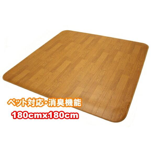 クッションフロアカーペット ペットシート ダイニングカーペット 塩化ビニール 消臭機能(木目柄) 約180cmX180cm