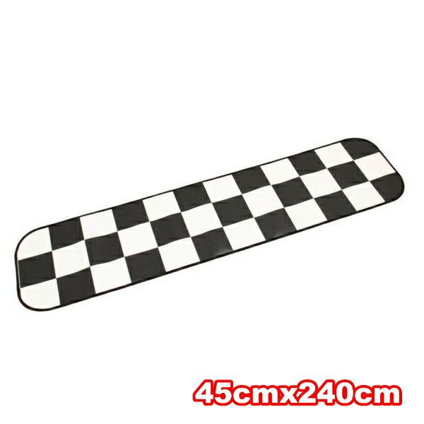 キッチンマット 240cm クッションフロアカーペット 東リ 白黒市松模様 約45X240cm