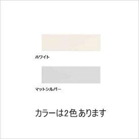 ピクチャーレール TOSO S-1 部品 レール 2m