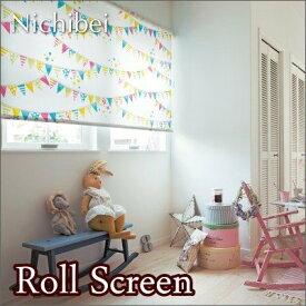 ロールスクリーン オーダー ニチベイ ソフィ 防炎 パーティ N7191 幅51〜80cmX高さ161〜200cm
