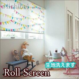 ロールスクリーン オーダー ニチベイ ソフィ 防炎 パーティ(ウォッシャブル) N7591 幅121〜160cmX高さ251〜300cm