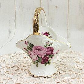 アニバーサリーローズ バスケットバラ 薔薇 ローズ キッチン ミルク シュガー 砂糖 陶器 華やか エレガント おもてなし 来客 ギフト プレゼント