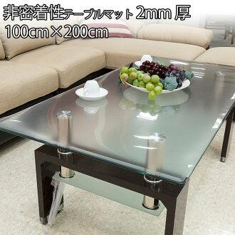 两面非的誊写桌垫B型(非的粘接性型)尺寸约1000*约2000mm滑倒,附带结尾封条的透明UV加工污垢防止桌子乙烯树脂垫子誊写防止桌子垫子