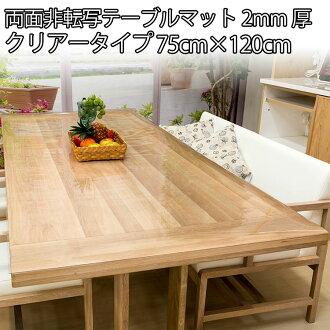 两面非的誊写桌垫A型(清除型)尺寸约750*约1200mm透明UV加工污垢防止桌子乙烯树脂垫子誊写防止非的誊写加工日本制造桌子垫子