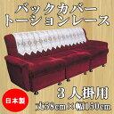 Imgrc0065302106