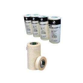 業務用マスキングテープ 白 24mm×18m 5巻1包 配送用品 梱包用 資材