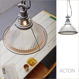 ガラスとアルミのレトロなペンダントライト(LED対応)送料無料
