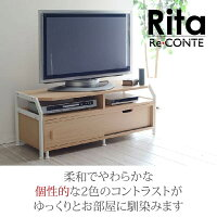 Re・conteRitaseriesExtentionTVRack