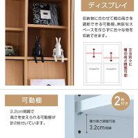 6BOXシリーズフラップ2枚扉オープン