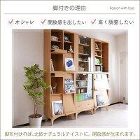 6BOXシリーズ専用脚付きベース