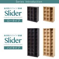 本棚スライド本棚本収納収納家具本棚スライドスライド式本棚Sliderスライドラックロータイプ大容量収納Sliderスライドラックロータイプ幅70高さ180インテリアカフェ