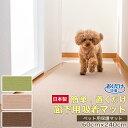 ペット用床保護マット 60×240cmおくだけ 吸着タイルマット 薄さ4mm (日本製 1枚入全3色)吸着タイルカーペット ペット…