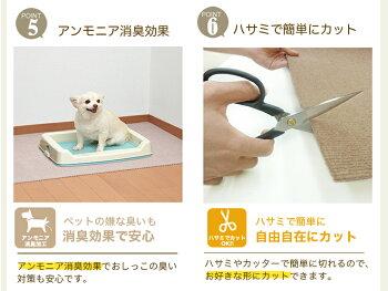 ペット用床保護ペット用トイレ下敷きマット60×90cmおくだけ吸着トイレマット薄さ4mm(日本製1枚入全1色)吸着タイルカーペットペットズレない洗濯OK滑り止めカーペットトイレにちょうどよいサイズ