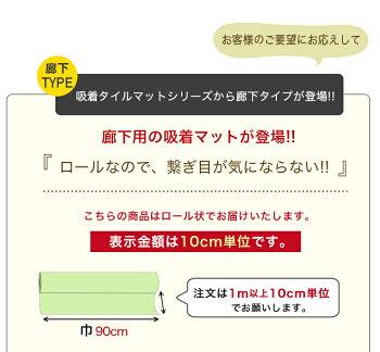 【ペットの足元もこれで安心】【おくだけ簡単吸着タイルマット】【安心の日本製全7色】【洗って何度でも使えます】吸着タイルマット295mm×295mm【1セット9枚入り】【10セット以上で送料無料】
