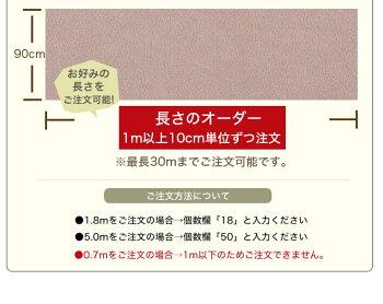 【置くだけ簡単吸着タイルマット】【10セット以上送料無料】295mm×295mm×9枚入り1セット・4セット以上から【安心の日本製全7色】吸着タイルマット【ペットのための滑り止め】