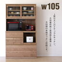 レンジ台 レンジボード 105幅 幅105 食器棚 キッチン収納 キッチンボード 木目調 完成品 モイス 引出スライドレール …