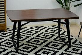 ダイニングテーブル テーブル 食卓 幅150cm 奥行き90cm 高さ90cm ビンテージ風 おしゃれ アイアン モダン 送料無料 おしゃれ かわいい