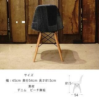 ダイニングチェアデニムチェアチェアー食卓椅子椅子いす一人掛け1Pチェアパッチワーク幅45cm45cm幅奥行54高さ80(SH44)cmパッチワーク柄ビーチ材木製デザイン西海岸インテリアイームズ組立家具通販楽天通販
