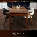 ダイニングテーブルセットダイニングセット4人掛け5点セット北欧食卓セット伸長式テーブル幅140cm〜240cmダイニングテーブルx1チェアx4ウォールナット天然木デザイナーズ風テーブルキッチン木製シンプルおしゃれかわいい