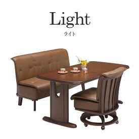 ライト160ベンチ ベンチ ソファ ソファー 単品 シンプル おしゃれ オシャレ リビング 大人 おすすめ 人気 椅子 チェア イス PVC加工 北欧 木 ナチュラル モダン アンティーク 高級 高級感