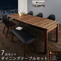 ダイニングテーブルセットダイニングセット6人掛け6点セット北欧食卓セット伸長式テーブル幅140cm〜240cmダイニングテーブルx1チェアx4ベンチx1ウォールナット天然木デザイナーズ風テーブルキッチン木製シンプルおしゃれかわいい