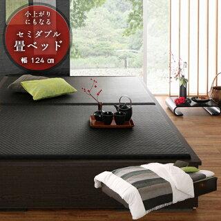 組立設置セミダブルベッド美草・日本製小上がりにもなる(純国産モダンデザイン畳収納ベッド和風家具通販送料無料楽天通販)