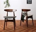 ダイニングチェアチェア椅子いす幅52cm52cm幅選べる2色チャコールグレーベージュ2脚組(天然木ナチュラル木製ラバーウッド北欧家具通販送料無料楽天通販)