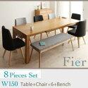 北欧デザインエクステンションダイニング8点セット(テーブルW150+チェア×6+ベンチ)テーブル食卓木製北欧モダン送料無料
