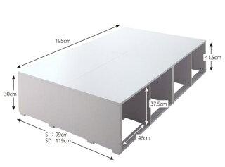 ベッドベッドフレームシングルサイズ収納ベッド収納付き大容量新生活幅99cm長さ195cm高さ41.5cm木製ホワイト北欧フレームのみ引き出しなし布団でも使える激安送料無料楽天通販