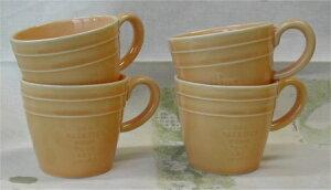 スタジオエム マルミツポテリ キャトルルパ マグS オレンジ studio m' マグカップ 小 ミニ 小さめ 電子レンジ可 食洗機可 シンプル おしゃれ 日本製 業務用 家庭用 コーヒー 紅茶 ティー カフェ