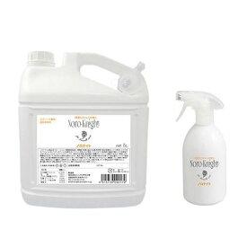 メイプル ノロナイト(マスタード抽出液配合)5L&ガンスプレー空容器セット 20020-05SET