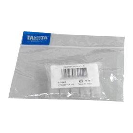 TANITA タニタ HC-21MP マウスピース 10個入り