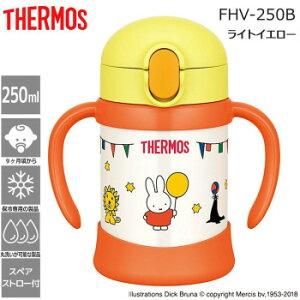 THERMOS(サーモス) まほうびんのベビーストローマグ 250ml ミッフィー LY・ライトイエロー FHV-250B