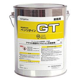 サンゲツ ベンリダイン GT 3kg 床材 接着剤 住宅用 リフォーム 強力 接着 張替え タイル カーペット